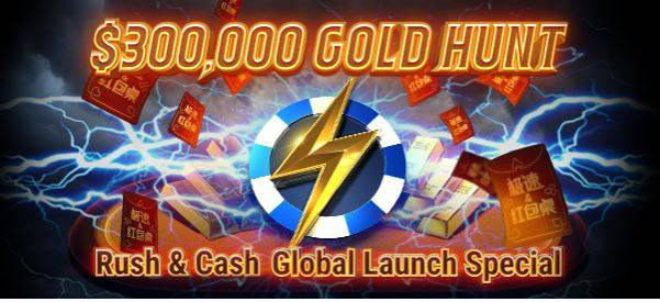 Rush and Cash Leaderboard at GG Poker Network